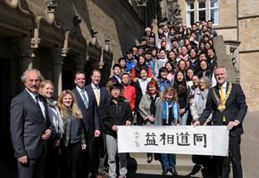 ''nǐ hǎo'': Empfang für chinesische Studenten im Rathaus