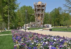 Blütenstarker Laga-Auftakt: 18.000 Besucher in vier Tagen