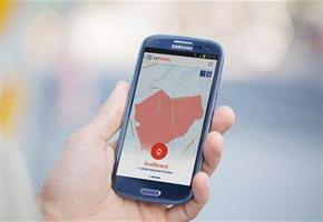Alles neu: Warnsystem ''Katwarn'' aktualisiert